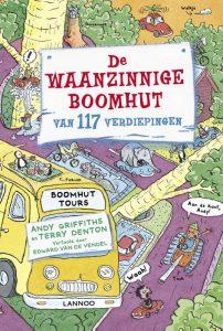 Boomhut 117